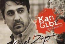 Photo of Gül Ahmedim İlahi Sözleri ve Dinle