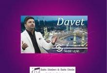Photo of Davet İlahi Sözleri